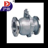 Q41F/H碳钢 bu锈钢 浮动球阀