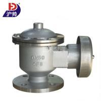ZFQ-1型不锈钢 阻火wanbo体yuapp