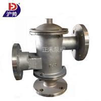 HX-2/HXF-2型带双jie管回收式(阻火)热博体育网址 碳钢 bu锈钢
