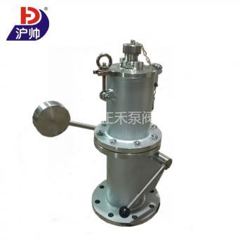 GLY-F环保型量油孔 (不锈钢)
