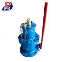 GLY-Hhuanbao型量油孔