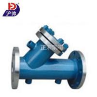BGL41H-Y型夹套保温过滤器 (碳钢 不xiu钢)