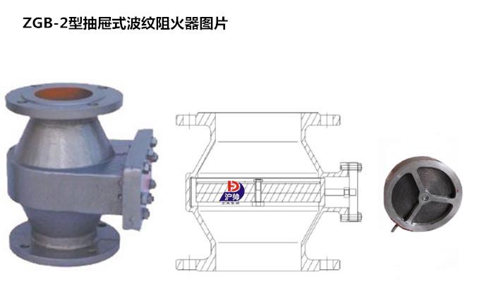 结构tu03.jpg